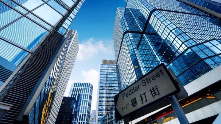 Le banche di Hong Kong lanceranno una piattaforma Blockchain entro settembre