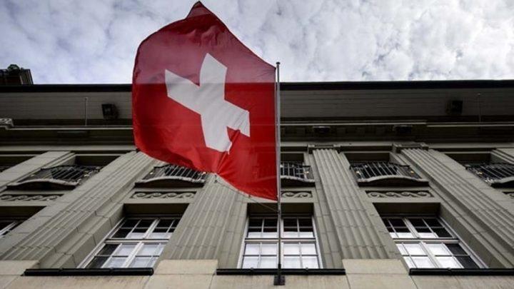 Perché la Svizzera si sforza di mantenere il suo titolo cripto-friendly